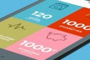 Tabac Info Service lance son application mobile