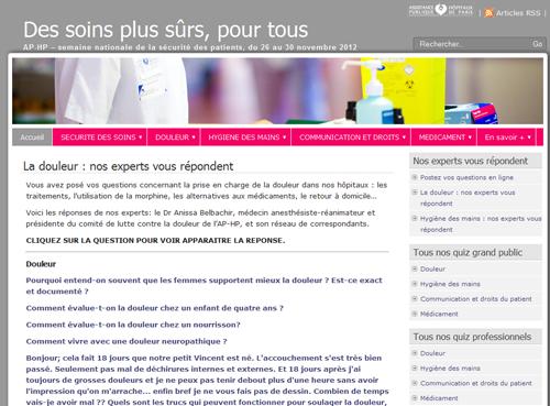 www.securitepatients.aphp.fr